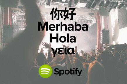 Spotify neue Territorien